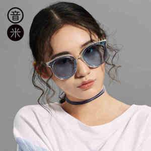 音米墨镜女2017新款圆框眼镜女韩版潮 复古 前卫 透明偏光太阳镜