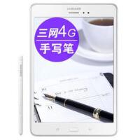 三星P355C (SAMSUNG)Tab-A-S P355C 8.0英寸平板电脑 (触控笔 三网4G) 珍珠白/炫彩棕
