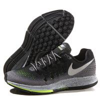 耐克Nike女鞋跑步鞋运动鞋ZOOM跑步849567-001