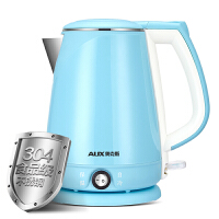 奥克斯5132 真保温电水壶 食品级不锈钢 家用 烧水壶 电热水壶 保温电水壶 泡茶壶