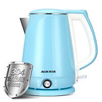 AUX奥克斯5132 真保温电水壶 食品级不锈钢 家用 烧水壶 电热水壶 保温电水壶 泡茶壶