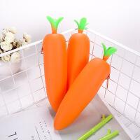 胡萝卜创意硅胶笔袋可爱个性学生文具袋男女简约小清新铅笔袋