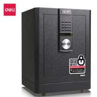 得力文具(deli)4042小型保险柜3C认证家用办公全钢防盗保险箱 入墙床头45cm 黑色