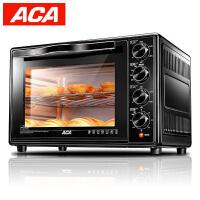 【当当自营】ACA北美电器 电烤箱 ATO-HB45HT 45L专业家用烘焙电烤箱 高配款