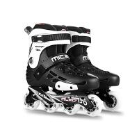 米高M-CRO 成人直拍轮滑鞋MT 男女花式平滑轮滑鞋 三色可选