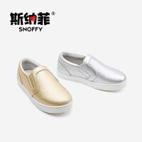 斯纳菲童鞋女童一脚蹬板鞋 2017新款春秋亮皮休闲鞋舒适单鞋潮