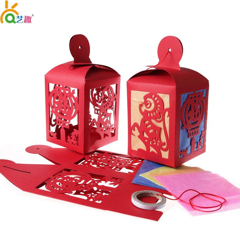 艺趣幼儿手工材料包新年窗花灯笼福字猴子灯笼节日