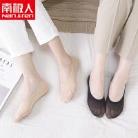 南极人5双装女丝袜隐形短袜 船袜休闲女袜 纯色薄款硅胶防滑浅口魔术袜 2533