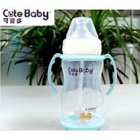 可爱多新生婴儿带手柄自动吸管宽口宝宝PP塑料奶瓶
