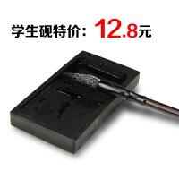 学生特价砚台/文房四宝/中国名砚/墨盒 -5寸长方形砚台学生砚
