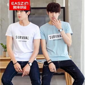 EASZin逸纯印品 男短袖T恤 2017新款男士猫头印花体恤衫 韩版修身莫代尔棉