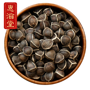 惠滋堂 【买2送1】辣木籽 大籽 饱满 100g/罐