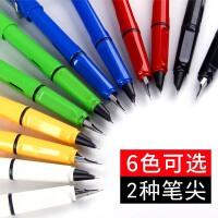 六品堂 包邮 正品学生钢笔练字笔墨囊墨水书法钢笔练字男女钢笔办公用