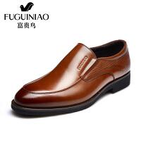 富贵鸟时尚头层牛皮尖头套脚商务正装皮鞋男士皮鞋艺术压纹男鞋