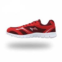 HEALTH/飞人海尔斯811 超轻马拉松跑鞋 透气运动鞋 跑步鞋 慢跑鞋