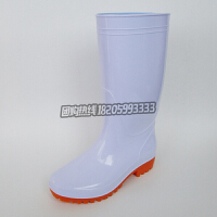 白色中高筒食品卫生靴耐酸碱油食品鞋厨师鞋厨房用鞋雨靴雨鞋高筒牛筋底