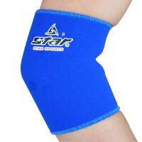 Star世达 肘关节护套XD501N 运动护具 篮球排球登山护肘 2只