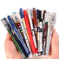 【一件包邮】至尚创美 创意学生文具学生可爱中性笔水笔100支0.35/0.38/0.5mm黑蓝两色 办公用品文具