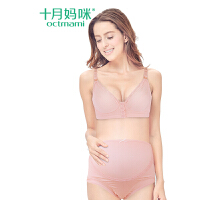 十月妈咪春夏哺乳文胸 孕妇母乳喂奶内衣背心式无钢圈纯棉胸罩夏