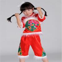 六一儿童舞蹈服女童 汉族秧歌演出服 幼儿开门红民族舞喜庆表演服汉族舞蹈服