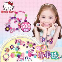 Hello Kitty儿童波普串珠玩具女孩DIY手工无绳串串珠穿珠益智项链魔法串串珠(500颗)