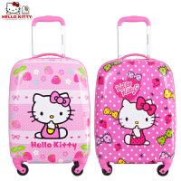 HelloKitty儿童可爱卡通万向轮旅行箱18寸登机箱铝合金拉杆行李箱