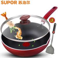 【包邮】苏泊尔专卖店火红点深型28cm无油烟不粘煎锅炒锅PJ  28R4