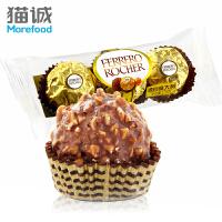 费列罗 榛果威化巧克力3粒装 夹心巧克力婚庆糖果 生日礼物礼盒