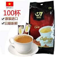 越南进口 中原G7 咖啡 三合一速溶咖啡粉1600g /100包 饼干伴侣