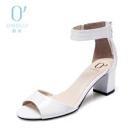 Daphne/达芙妮圆漾系列女鞋夏款简约凉鞋粗高跟包跟露趾鞋凉鞋