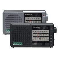 熊猫 T01收音机老人插卡多全波段fm便携式充电半导体广播 老人收音机
