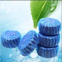 蓝泡泡洁厕灵 马桶自动清洁剂 除污除臭 洁厕宝 10只