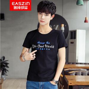 EASZin逸纯印品 男装短袖T恤 2017夏季新款中国风佛印花体恤衫