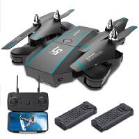 美嘉欣 遥控飞机四轴飞行器充电无人机直升机儿童玩具航模生日礼物男孩