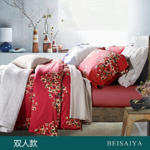 贝赛亚 高端60支贡缎长绒棉床品 双人印花床上用品四件套 雅典娜