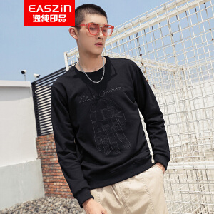 EASZin逸纯印品 男士短袖T恤 2017夏季新款印花圆领棉体恤 宽松 大码 中青年学生款