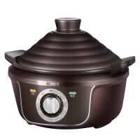 SUPOR/苏泊尔 TG30YK802-40电炖锅电砂锅炖盅紫砂陶瓷煲汤锅正品