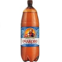Очаково 欧奇可娃 酿酒师啤酒 2.5L (俄罗斯进口) Пиво Очаково оригинальное 2,5л