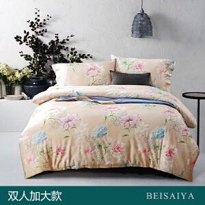 贝赛亚 高端60支贡缎长绒棉床品 双人加大印花床上用品四件套 罗莎