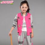 童装女童秋装2015新款儿童运动套装秋款女大童春秋棒球服两件套潮