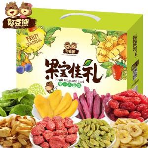 【憨豆熊_果宝佳礼1125g】 水果干礼盒 零食蜜饯大礼包