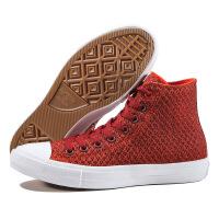 Converse匡威 男鞋Chuck Taylor II帆布鞋运动鞋154019C