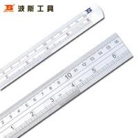 精品 波斯工具 不锈钢直尺 钢板直尺 双刻度尺 测量尺子 (公英制)