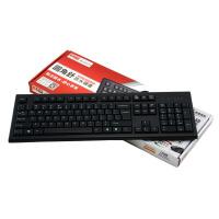 双飞燕 KR-85 有线PS/2口电脑办公/游戏防水键盘