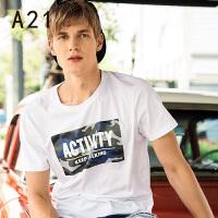 以纯A21短袖t恤男 体恤时尚圆领2017夏装学生衣服男士舒适青年男装t恤