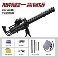 活石 玩具枪水弹枪电动连发可发射子枪吸水晶巴雷特加特炮玩具手枪模型