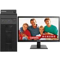 联想(Lenovo)扬天T4900C 台式电脑 i5-4590 4G 1T 2G独显 DVDRW 千兆网卡 WIN7 64位 20英寸 闪电发货