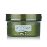 安安金纯A'Gensn橄榄油深层补水睡眠面膜150g
