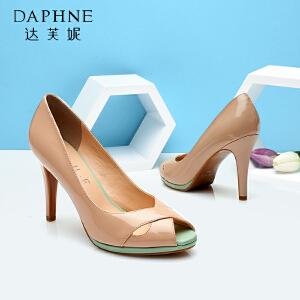 Daphne/达芙妮超高跟防水台漆皮鱼嘴单鞋1015102024