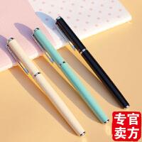 得力文具S661学生练字钢笔0.38mm可替换墨囊可擦蓝色钢笔